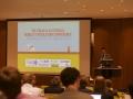 V2X conference -86.jpg